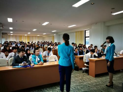 มหาวิทยาลัยเกษมบัณฑิต